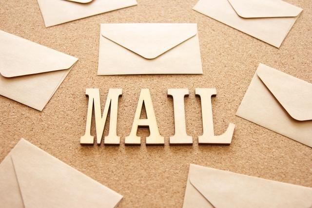 メールアドレスが変わる